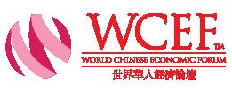 Logo World Chinese Economic Forum (WCEF)