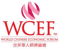 Logo World Chinese Economic Forum