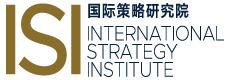 Logo International Strategy Institute (ISI)