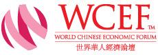 Logo WCEF